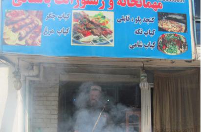 阿富汗美食,公司员工,孔子学院毕业生。